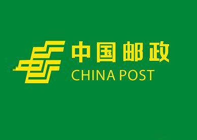 茅乡酒代理商省邮政集团